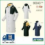 [楽天市場]YONEXヨネックスベンチコート数量限定UNI+3度のヒートカプセル90043