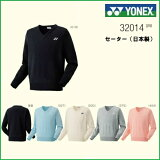 [楽天市場]YONEXヨネックステニスバドミントン用セーター32014(日本製)
