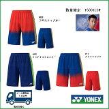 [楽天市場]YONEXヨネックスリーチョンウェイモデル数量限定ハーフパンツ15001LCWユニサイズ(UNI)