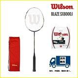 [楽天市場]WILSONウィルソンバドミントンラケットブレイズSX8000JBLAZESX8000J(WRT8798202)