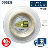 [楽天市場]GOSEN(ゴーセン)バドミントン・ストリングスG−TONE5