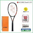 [350mlステンレスボトル プレゼント]YONEX ヨネックス 硬式テニスラケットVコア デュエル ジー 97 VCORE Duel G 97 VCDG97ワウリンカ使用ラケット