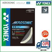 [楽天市場] YONEX ヨネックス バドミントン ストリングスエアロソニック AEROSONIC BGAS 送料無料(メール便) 30%OFF
