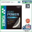 [楽天市場]YONEX ヨネックス バドミントン ストリングス ガットBG80パワー BG80POWER BG80P 30%OFF