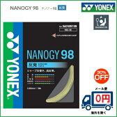 [楽天市場] YONEX ヨネックス バドミントン ストリングス ガットナノジー98 NANOGY98 NBG98 30%OFF