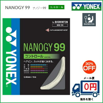 Badminton YONEX (Yonex) and strings ナノジー 99 NANOGY99 NBG99