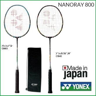 YONEX (요 넥 스) 배드민턴 라켓 나노 레이 800 NANORAY 800 (NR800) 25% OFF