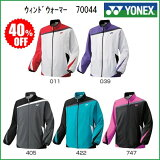 YONEX(ヨネックス)ユニ裏地付きウィンドウォーマーシャツ70044テニスバドミントンウィンドブレーカー男女兼用