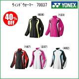 YONEXヨネックスユニ裏地付きウィンドウォーマーシャツ70037テニスバドミントン用ウィンドブレーカー男女兼用
