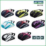 [楽天市場]YONEXヨネックステニスバドミントン用ラケットバッグBAG1732Rリュック付き<6本入りサイズ>