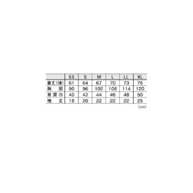 [楽天市場]GOSENゴーセンUNIユニワンポイントポロシャツt1308在庫売り尽くしセール60%オフ