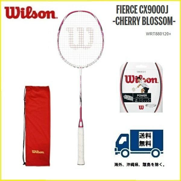 [テニス・バドミントン専門店プロショップヤマノ]WILSON ウィルソン バドミントン ラケットフィアースCX9000J-CHERRY BLOSSOM- WRT880120 松友美佐紀使用モデル
