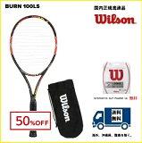 [楽天市場]WILSONウィルソンテニスラケットバーン100LSBURN100LSWRT725520国内正規品