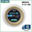 [楽天市場] YONEX (ヨネックス) バドミントン・ストリング ナノジー98 200mロール NBG98−2 30%OFF