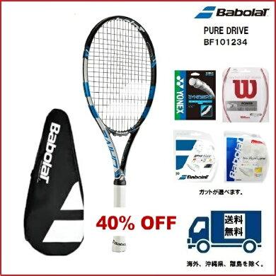 [テニス・バドミントン専門店プロショップヤマノ]BABOLATバボラ硬式テニスラケットピュアドライブPUREDRIVEBF101234国内正規流通品