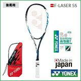 [テニス・バドミントン専門店プロショップヤマノ]YONEXヨネックスソフトテニスラケット後衛用エフレーザー5SFLR5S