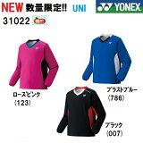 YONEX(ヨネックス)数量限定UNI中綿Vブレーカーフィットスタイル31022