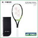 [テニス・バドミントン専門店プロショップヤマノ]YONEX ヨネックス 硬式テニスラケットEゾーンフィール EZONE FEEL 17EZF