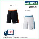 [テニス・バドミントン専門店]YONEXヨネックスリーチョンウェイモデル数量限定ハーフパンツ15002LCWユニサイズ(UNI)