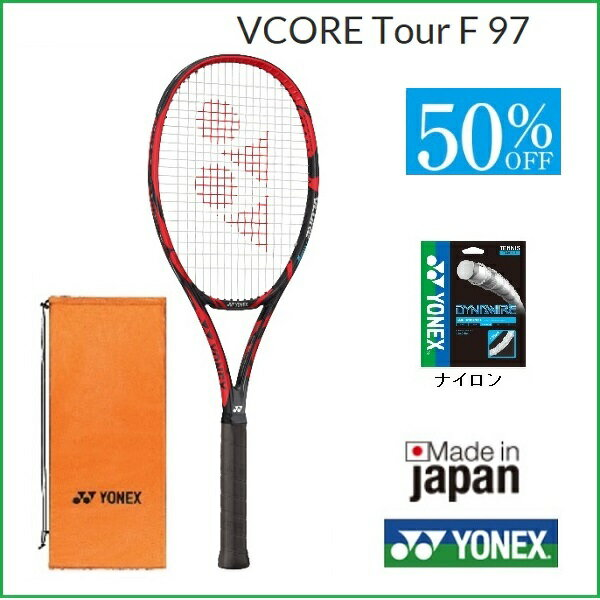 8462799a50bd93 ネクシーガ70G [テニス・バドミントン専門店プロショップヤマノ] YONEX NEXIGA70G NXG70G35%OFF 後衛用ソフトテニスラケット  ヨネックス