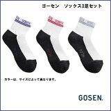 [楽天市場]GOSENゴーセン3Pソックス