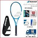 BABOLAT バボラ 硬式テニスラケットピュアドライブチーム PURE DRIVE TEAM BF101339