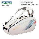 YONEXヨネックステニスバドミントン用ラケットバッグBAG02NLTDリュック付き9本入りサイズ限定商品