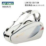 YONEXヨネックステニスバドミントン用ラケットバッグBAG02RLTDリュック付き6本入りサイズ限定商品