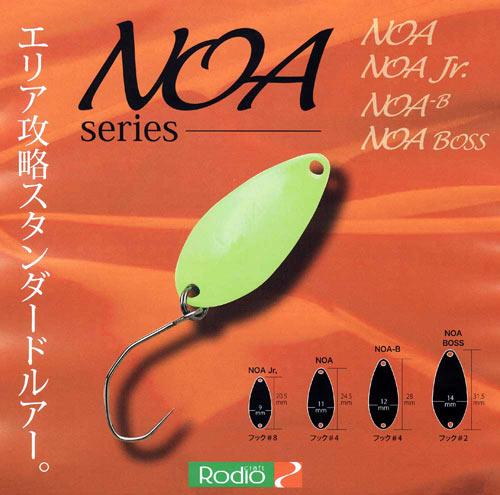 ロデオクラフト NOA 1.8g