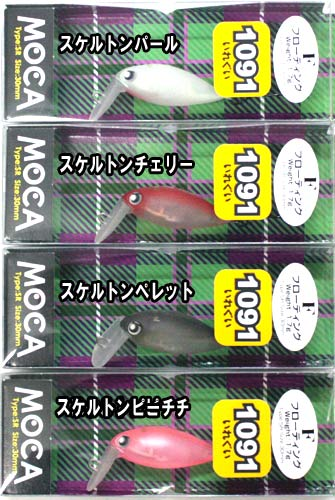 【メール便OK】【1091イレグイ限定カラー!】ロデオクラフト(RodioCraft)モカ(MOCA)TypeSRF