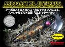 【メガバス×アボガスト】カロッツェリア XL JITTERBUG ジッターバグ 【メール便不可】