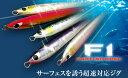 CBONE F1 120g 【メール便OK】