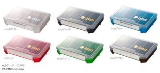 Amus design AIMA lay case 3010