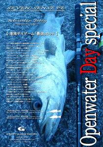 【国内送料無料!】 Gクラフト(GCRAFT) モンスタージェッティ MJS-1002-DSP スピニングモデル