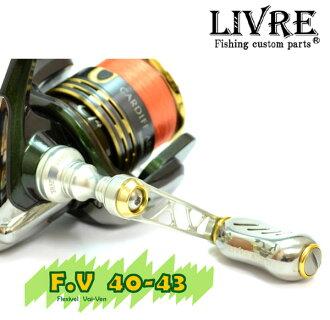 Libre ( LIVRE ) F.V(Flexivel.Vai-Ven ) for Daiwa with 40-43 mm