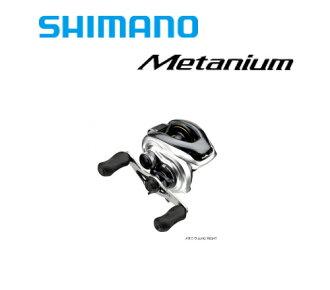 13 Shimano (SHIMANO) メタニウム HG LEFT