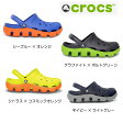 【クロックスジャパン正規品】 クロックス(crocs) デュエット スポーツ クロッグ 【メール便NG】【crocssale】