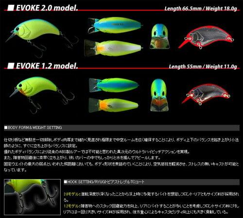 デプス(deps)イボーク(EVOKE)2.0カラー#13〜#21【メール便NG】