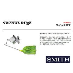 スミス スイッチバズ 3/8oz【メール便OK】