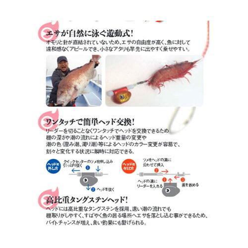 アムズデザインアイマ真鯛魂レンジセッター8号<12月初旬発売・ご予約商品>