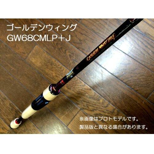ティムコフェンウィックゴールデンウィングGW68CMLP+J【ご予約商品・2016年3月発売予定】