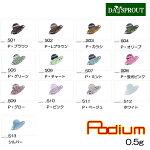 ディスプラウトポデュウム0.5g【メール便OK】