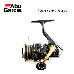 アブガルシア レボ PRM 2500SH【送料無料!】<ご予約商品・3月上旬発売>