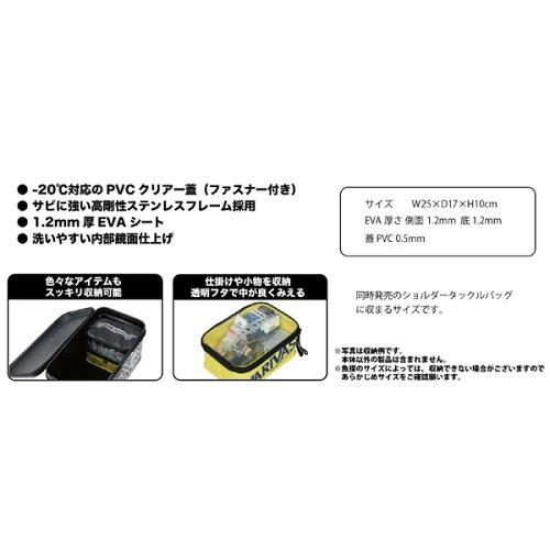 モーリスバリバスシステムケースVABA-24VARIVAS<6月発売・ご予約商品>【メール便NG】