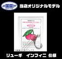 グゥーバー フェロモンチェリー リミテッド プロショップK's オリジナルモデル Goober 【メール便OK】