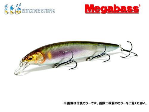 メガバスカナタ鮎MegabassKANATA【メール便NG】【※お取り寄せ商品】
