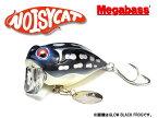 メガバス ノイジーキャットフリッパー Megabass NOISY CAT FLIPPER 【メール便NG】【お取り寄せ商品】