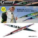 ケイフラット ガミー 160g K-FLAT Gummy 【メール便OK】