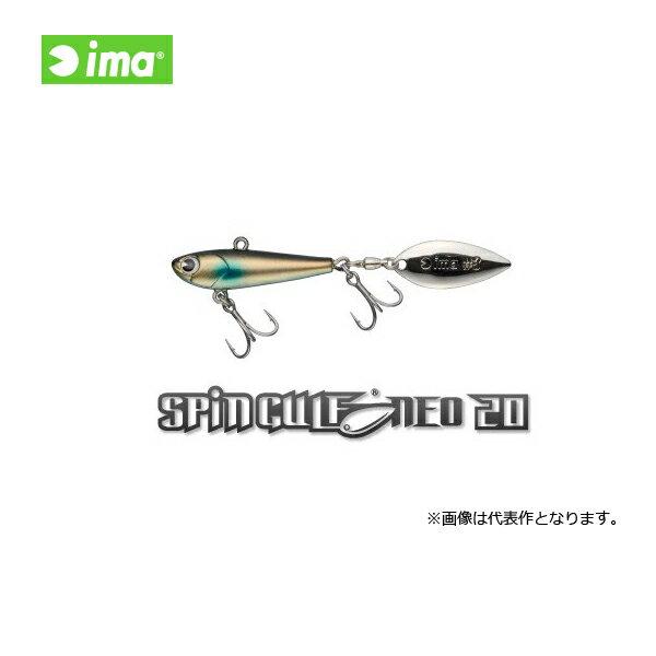 アムズデザインアイマスピンガルフネオ20imaSpinGulfneo20【メール便OK】