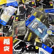 スミスムカイスプーン福袋15個入りSMITHMUKAIBRAVE【メール便OK】【大特価在庫一掃アウトレットセール】